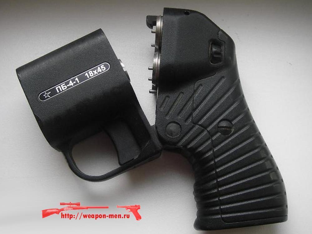 Бесствольный травматический пистолет Оса ПБ-4-1