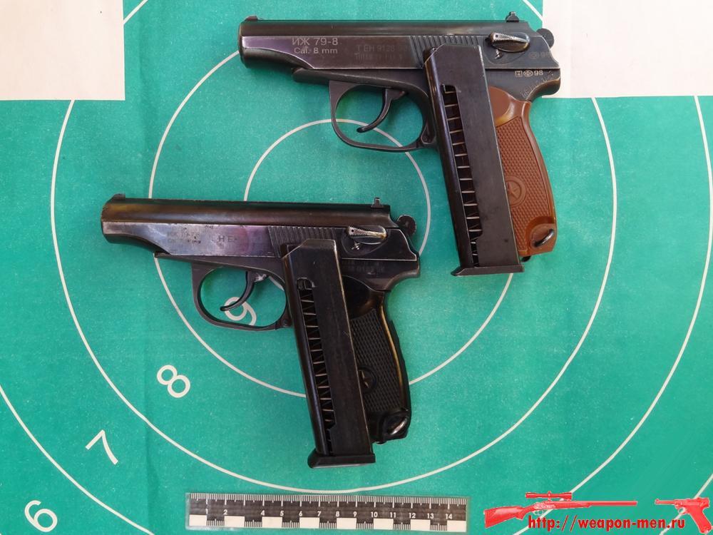 Газовые пистолеты (ИЖ- 79-7.6 и ИЖ-79-8)