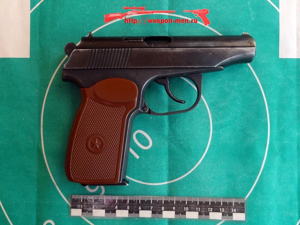 Газовый пистолет ИЖ 79-8