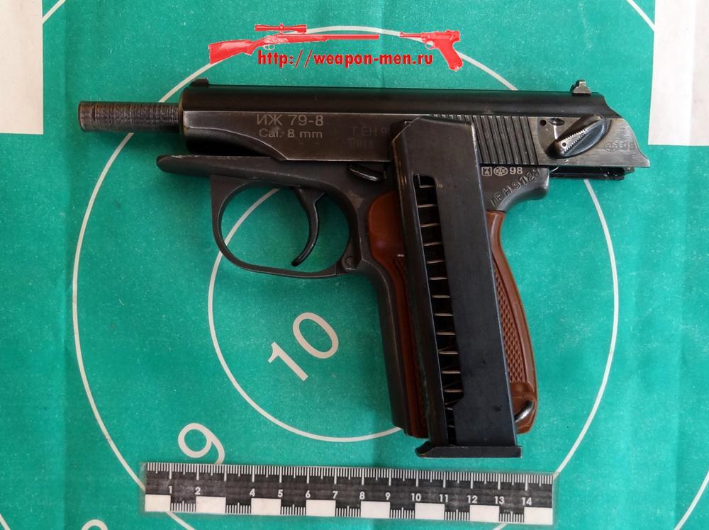Газовый пистолет ИЖ 79-8 (На затворной задержке)
