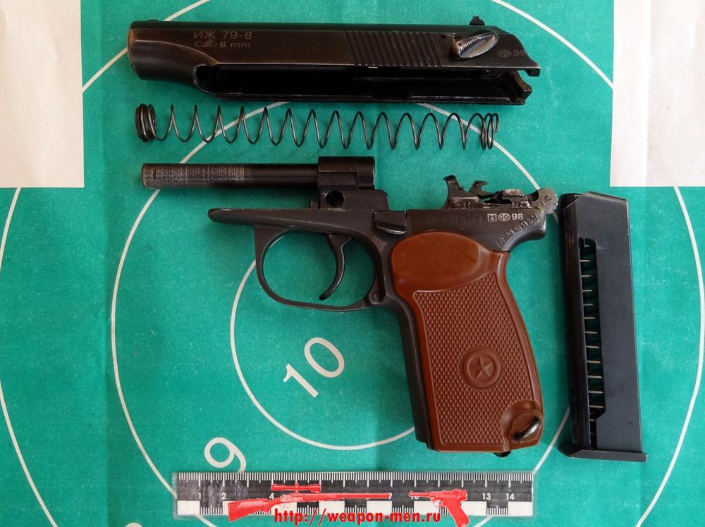Газовый пистолет ИЖ 79-8 (Неполная разборка)