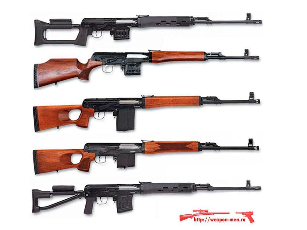 Нарезное охотничье оружие