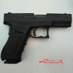 Травматический пистолет Phantom