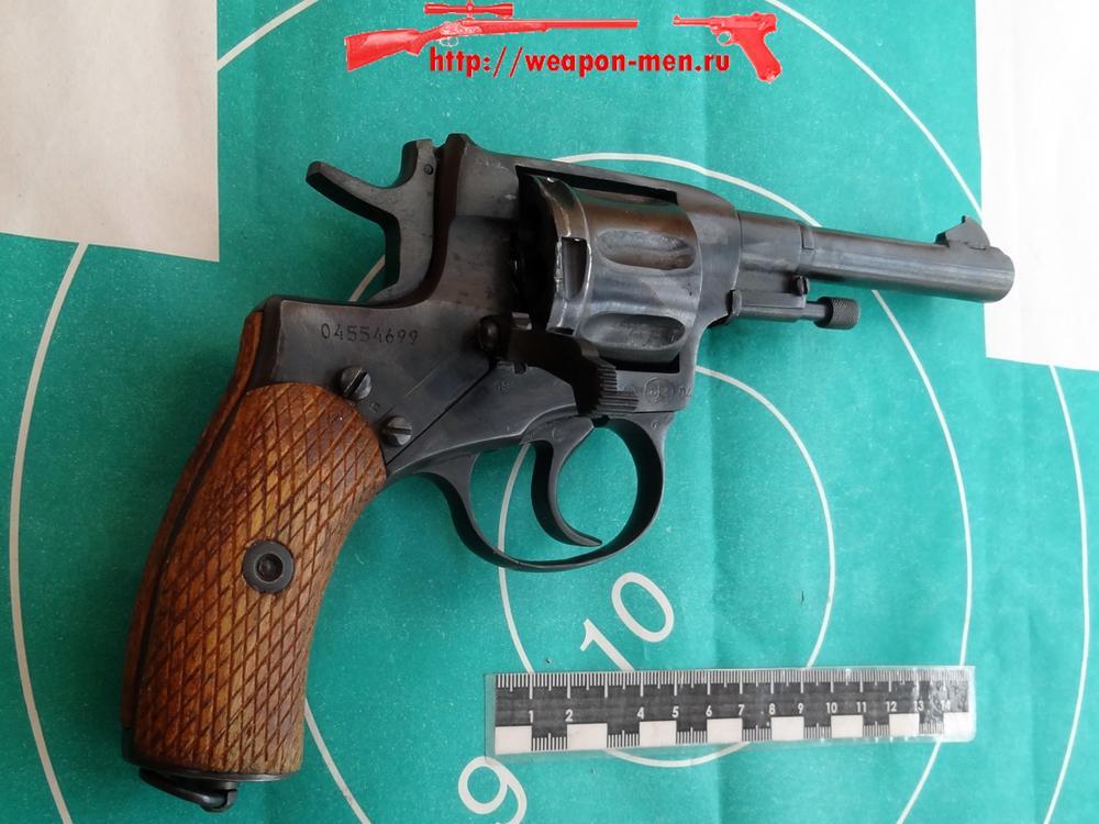 Травматический револьвер Наган Р-1