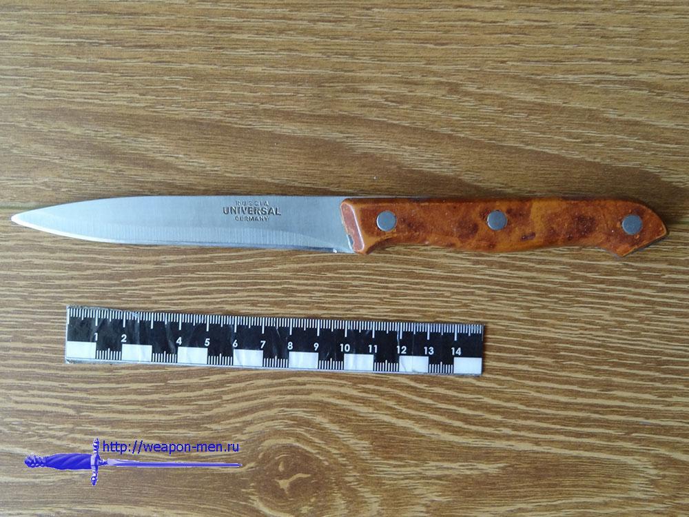 Универсальный средний нож