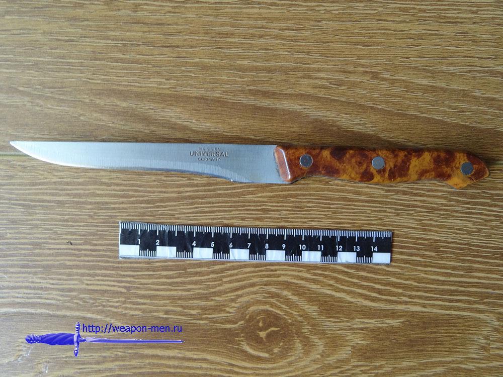 Нож для срезания мяса с костей