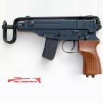 Scorpion SA vz. 61