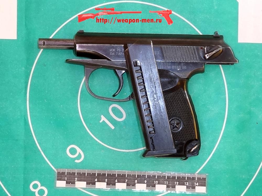 Газовый пистолет ИЖ 79-7.6 (На затворной задержке)