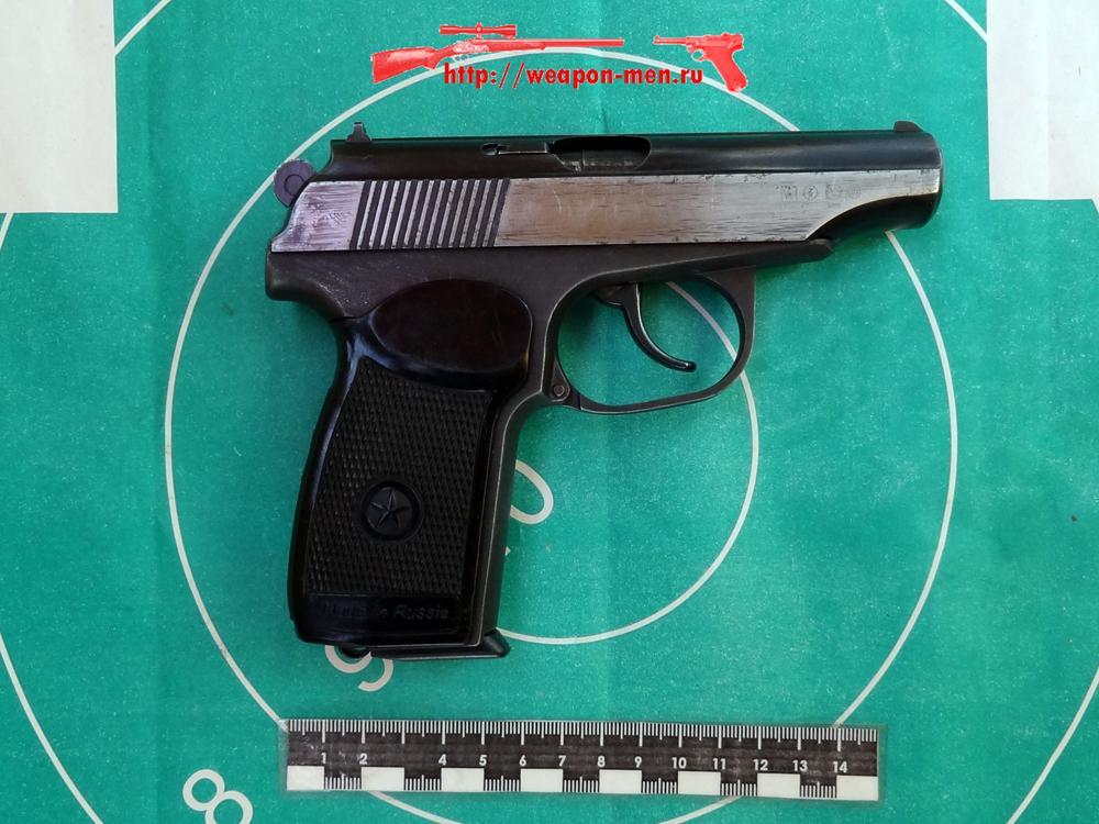 Газовый пистолет ИЖ 79-7.6