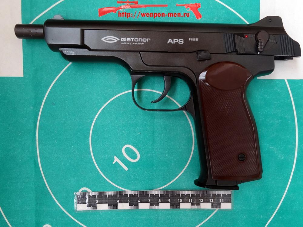 Пневматический пистолет Стечкина АПС (На затворной задержке)