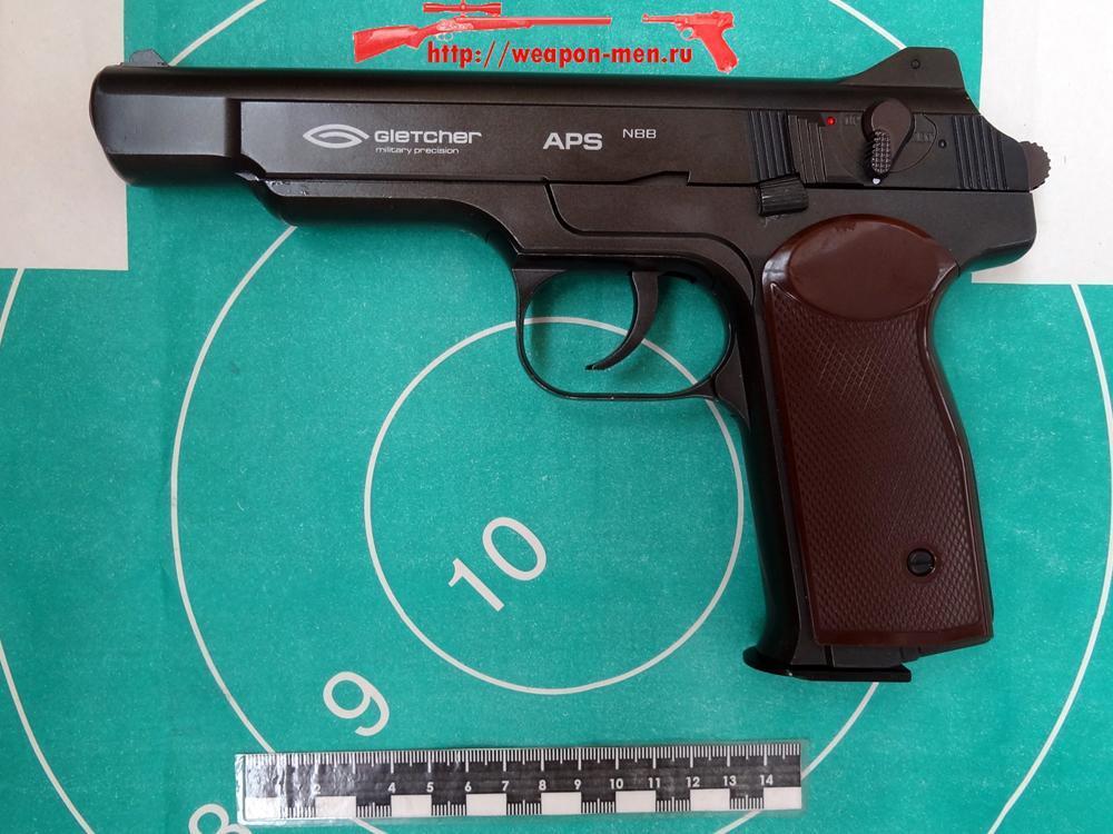 Пневматический пистолет Стечкина АПС