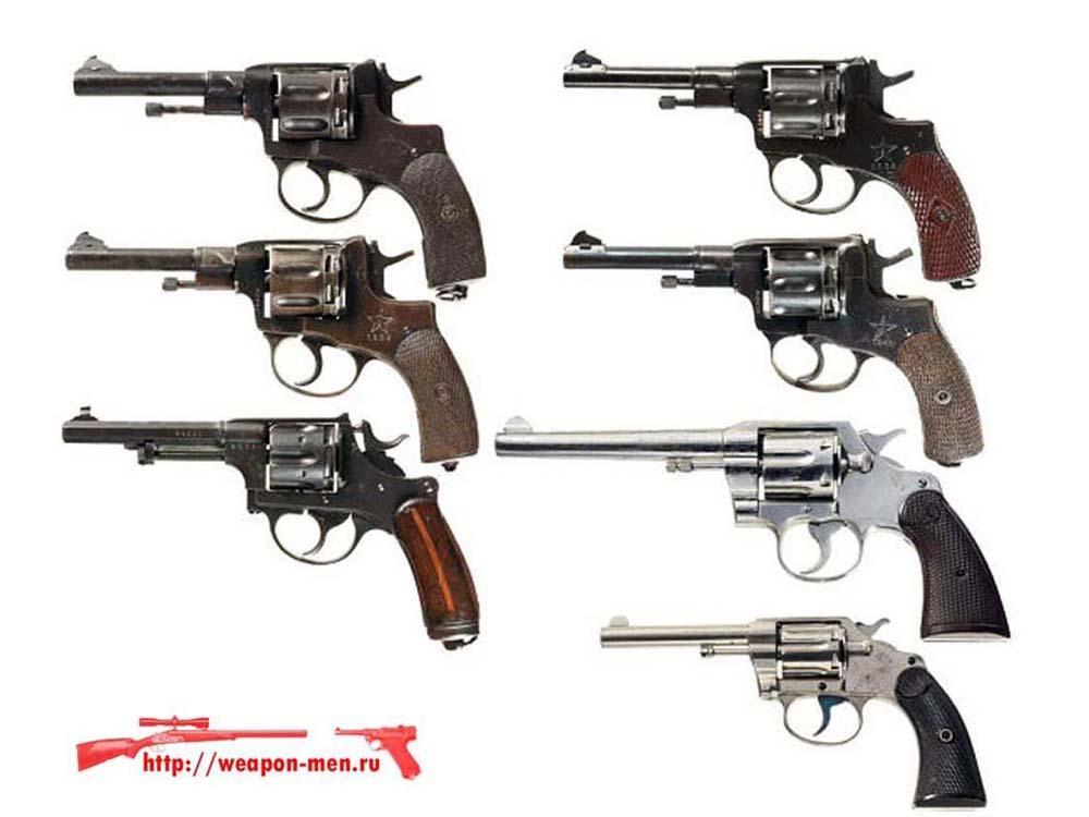 Револьверы системы Наган