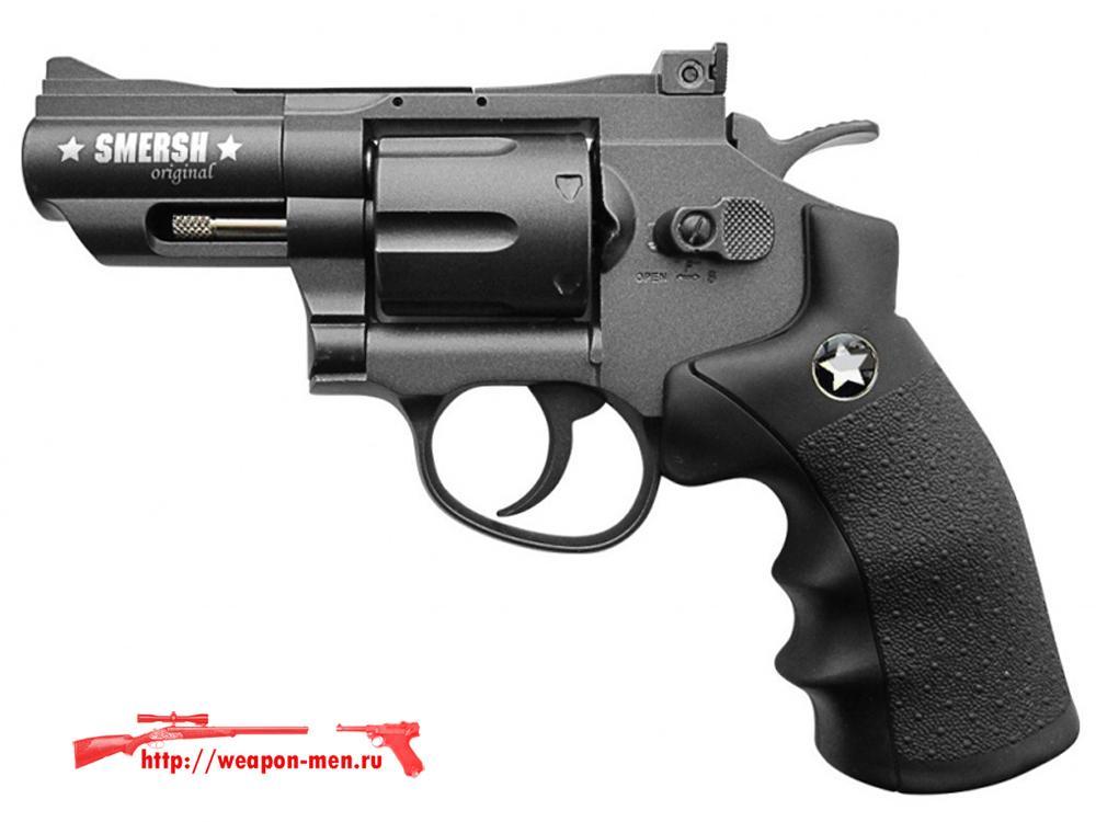 Пневматический револьвер S&W SMERSH H20