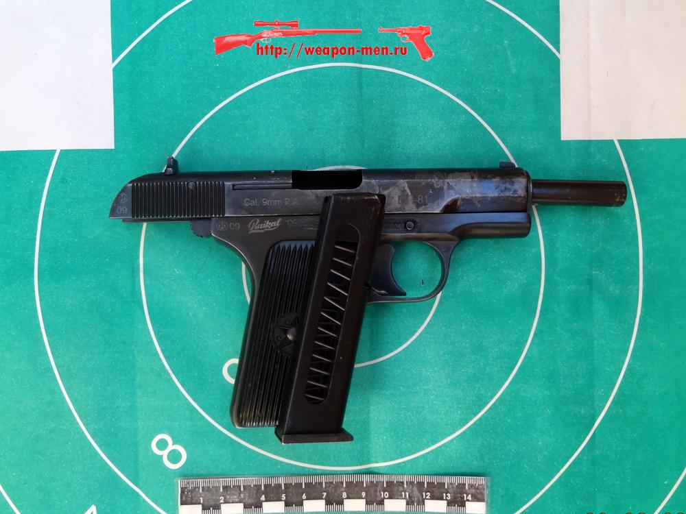 Травматический пистолет МР-81 (На затворной задержке)