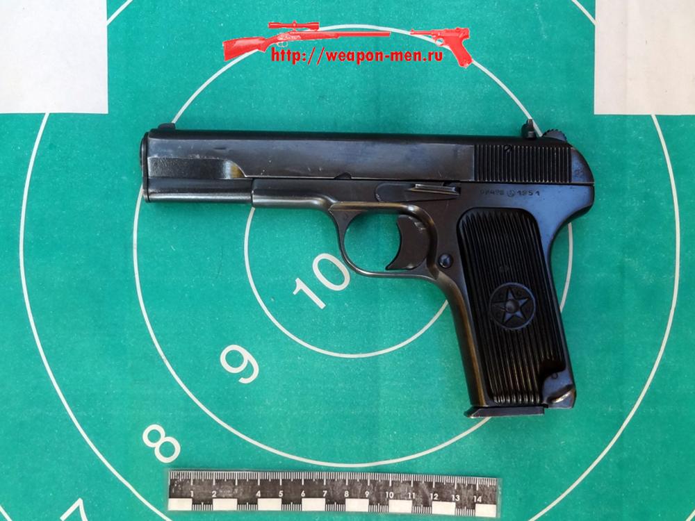Травматический пистолет MP-81