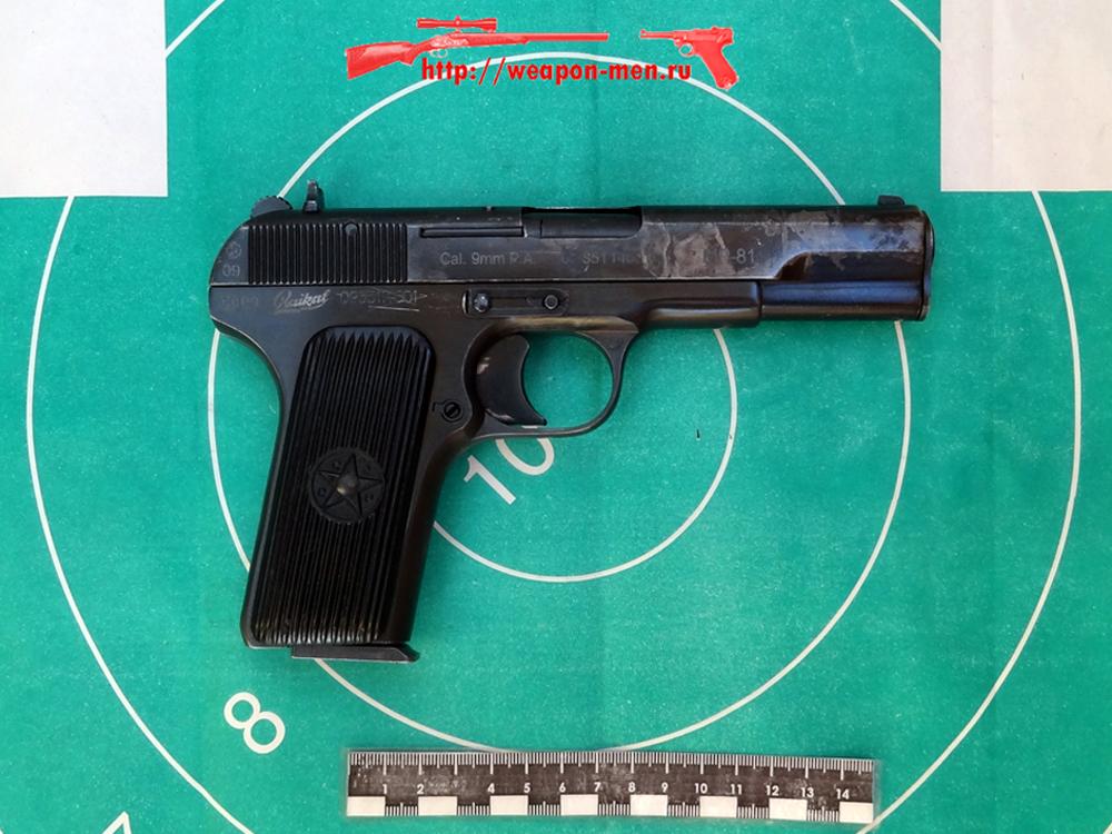 Травматический пистолет МР-81