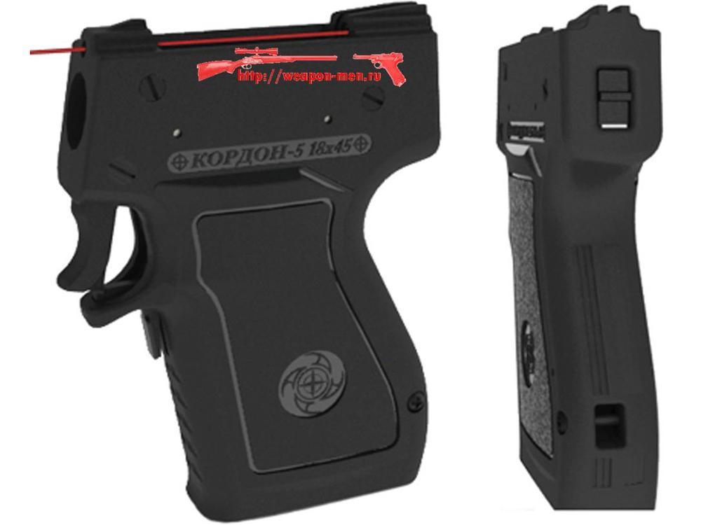 Бесствольный травматический пистолет Кордон-5