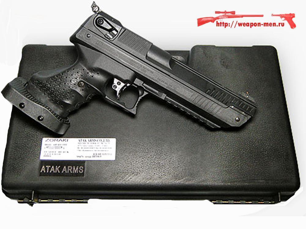 Пневматический пистолет ZORAKI HP-01
