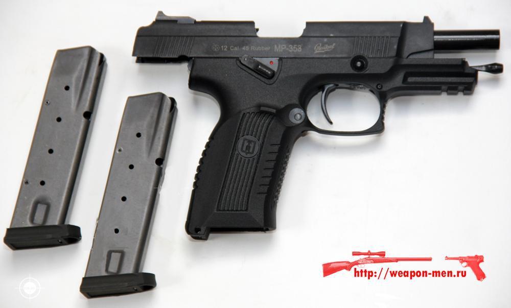 Травматический пистолет МР-353 (Ярыгин) (На затворной задержке)