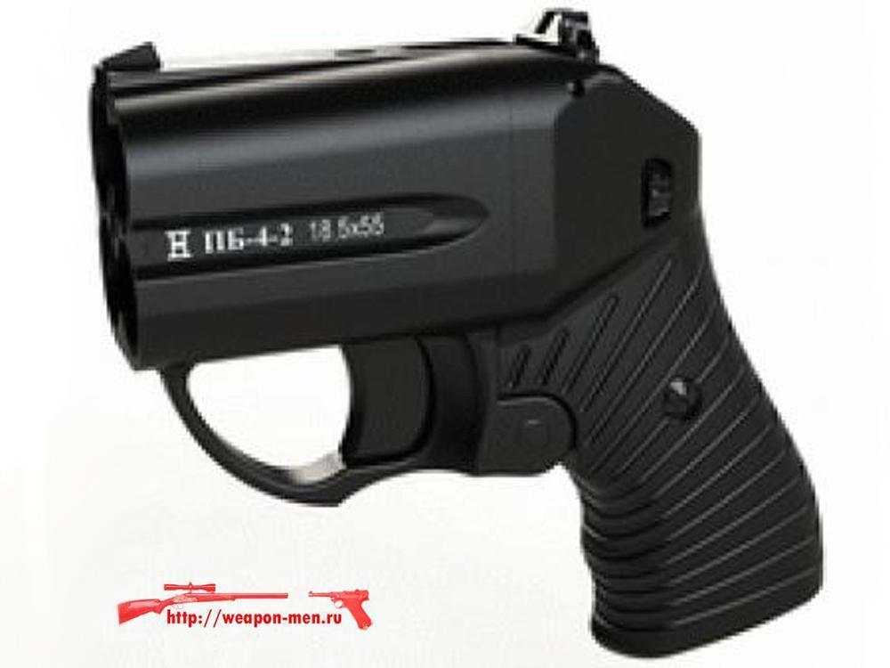 Бесствольный травматический пистолет Пистолет