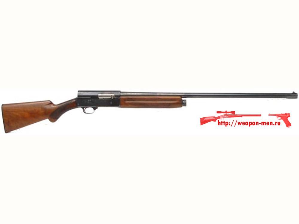 Гладкоствольное самозарядное ружье Браунинг Ауто-5  Browning Auto-5 бельгийского выпуска, (Ранний вариант)