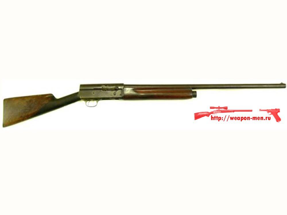 Гладкоствольное самозарядное ружье Remington model 11 shotgun.(Ранний вариант )