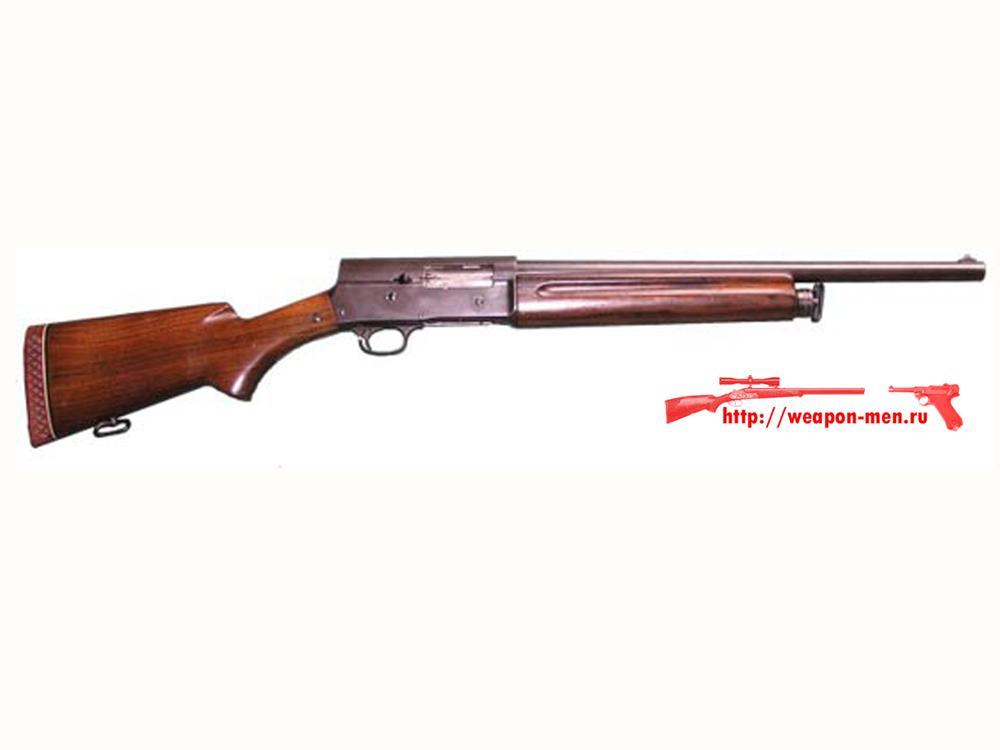 Гладкоствольное самозарядное ружье Браунинг Ауто-5  армейский вариант использовавшийся в 50-60х годах в Английской армии под индексом L32A1