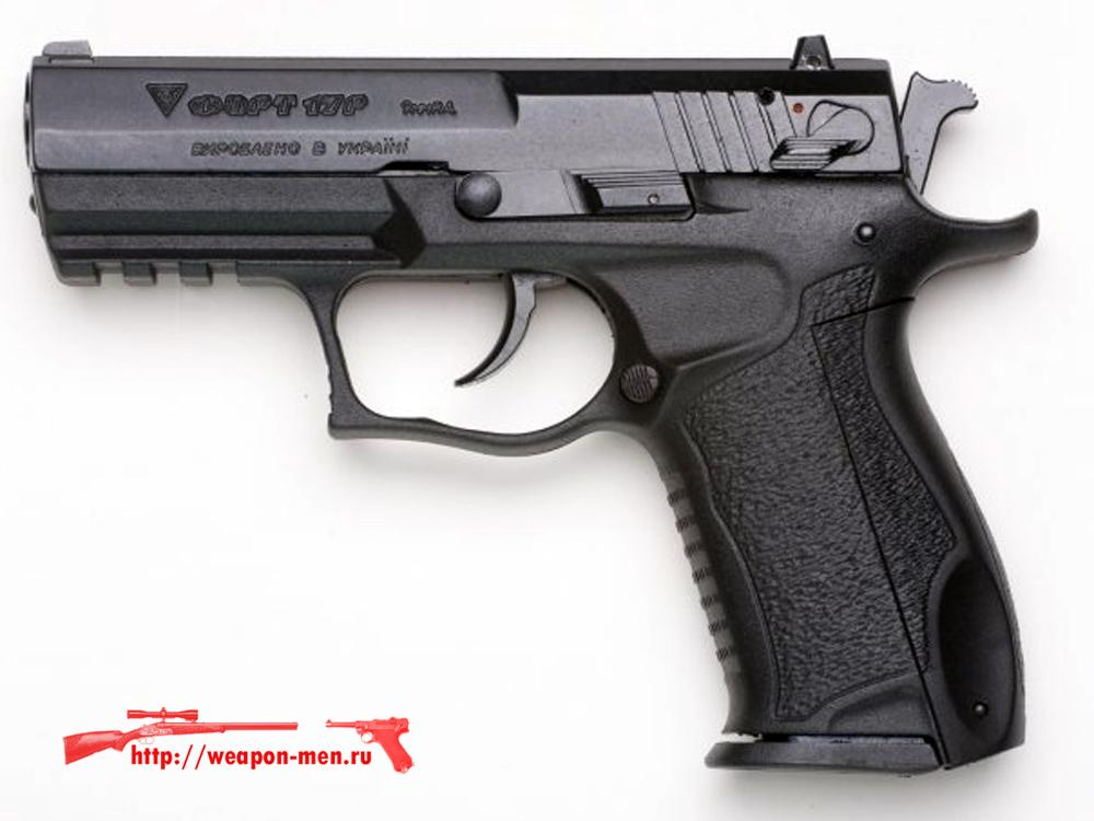 Травматический пистолет Форт-17Т