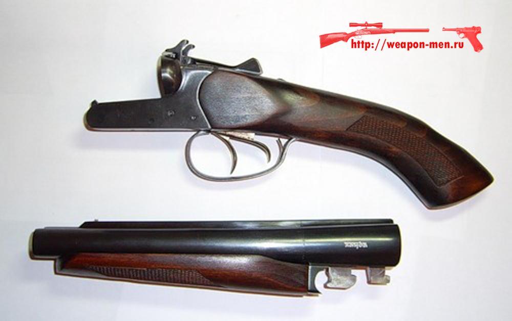 Травматический пистолет Хауда МР-341