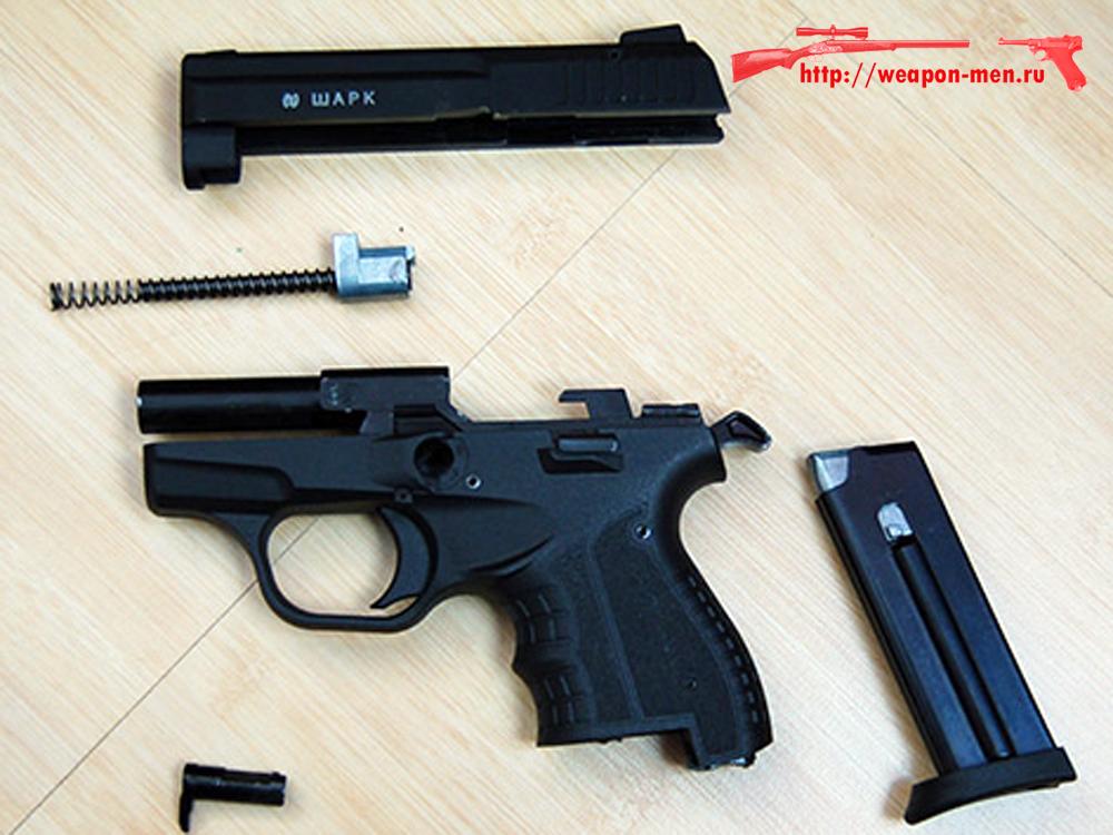 Травматический пистолет Шарк (Неполная разборка)