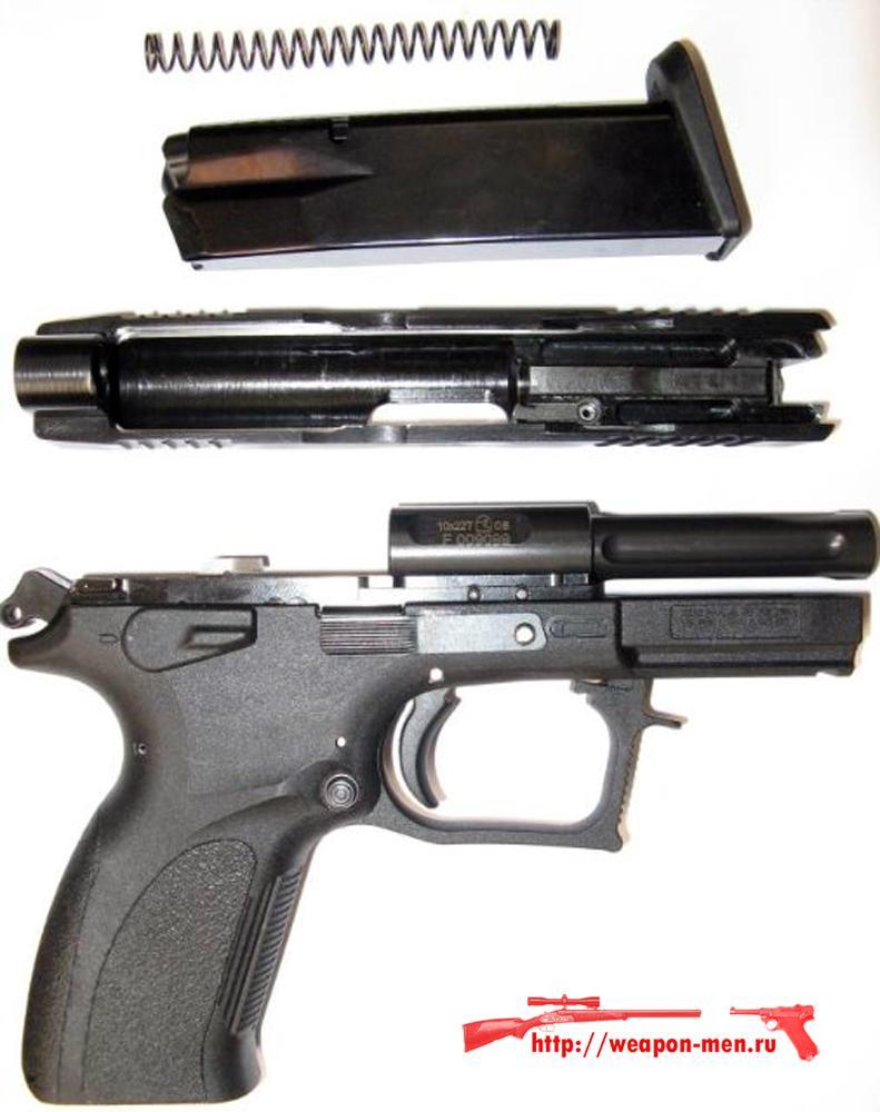 Травматический пистолет Grand Power T10 (Неполная разборка)