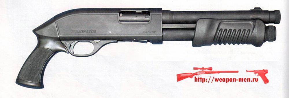 Травматический пистолет Terminator