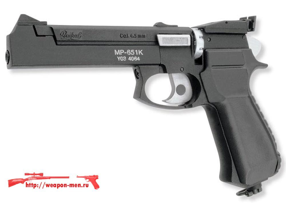 Газобаллонный модульный пистолет МР-651К