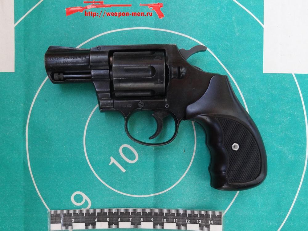Газовый револьвер RECK COBRA