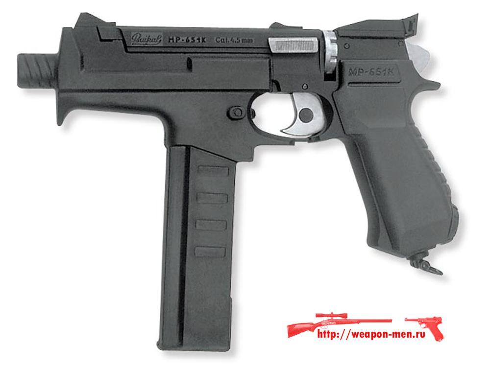 МР-651К Пистолет - пулемёт