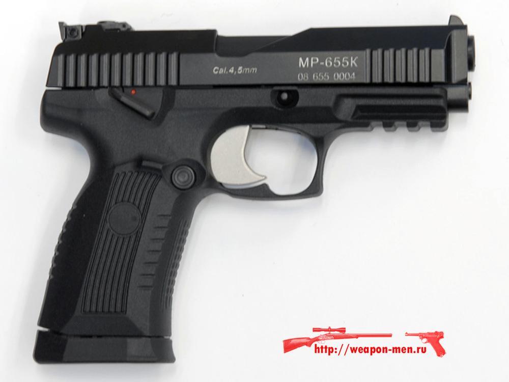 Пневматический газобаллонный пистолет МР-655К