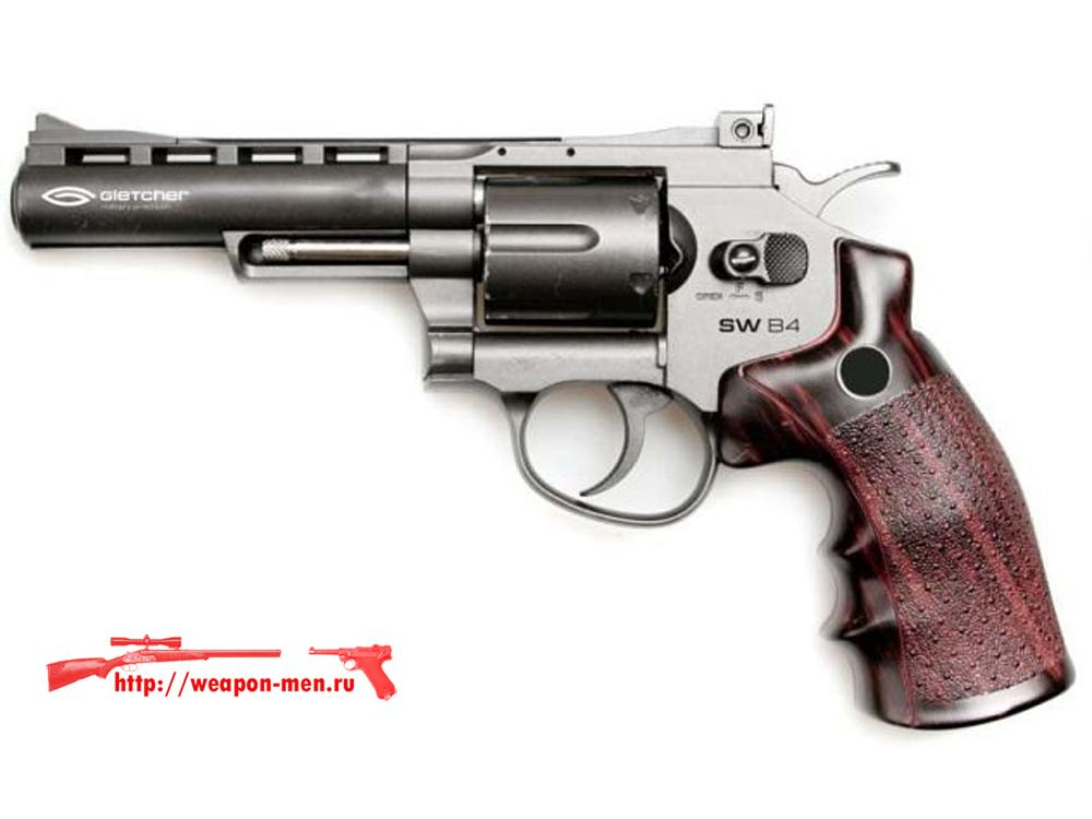Пневматический револьвер Gletcher SW B4 H