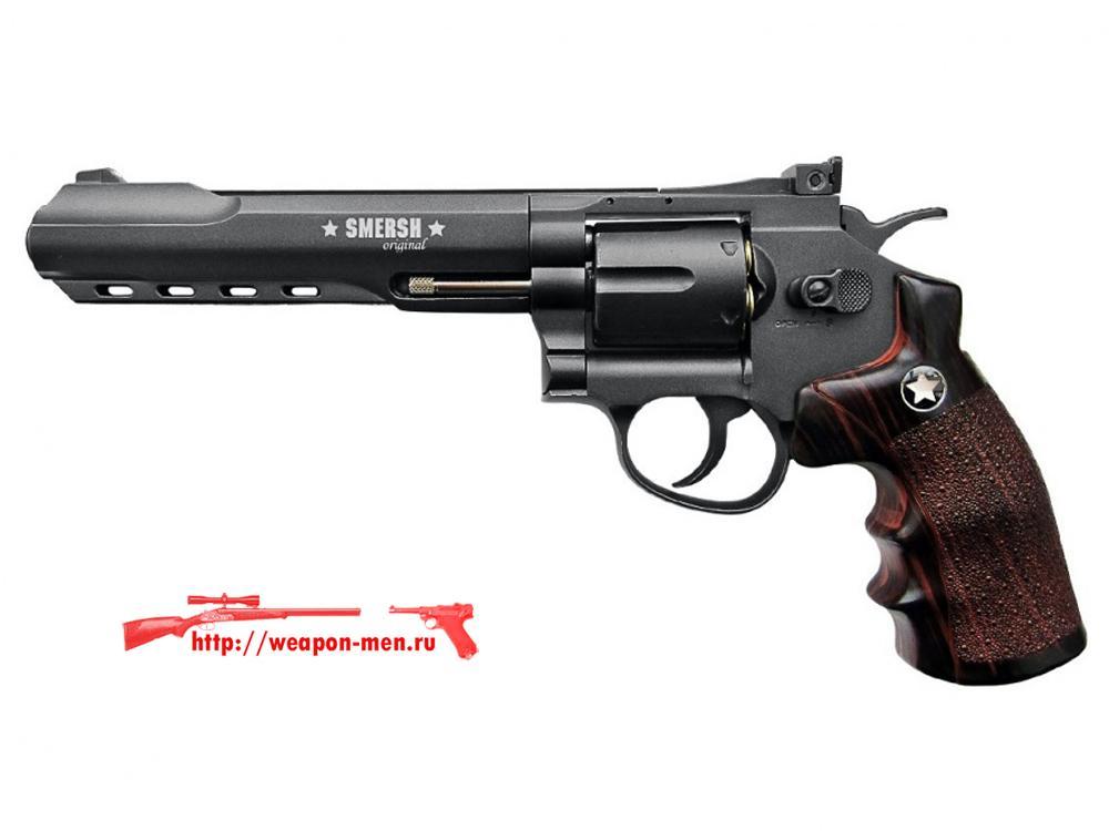 Пневматический револьвер S&W SMERSH H18