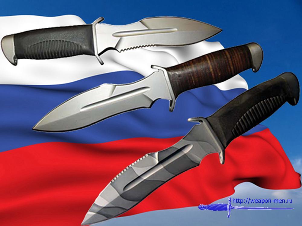 Нож боевой КАРАТЕЛЬ