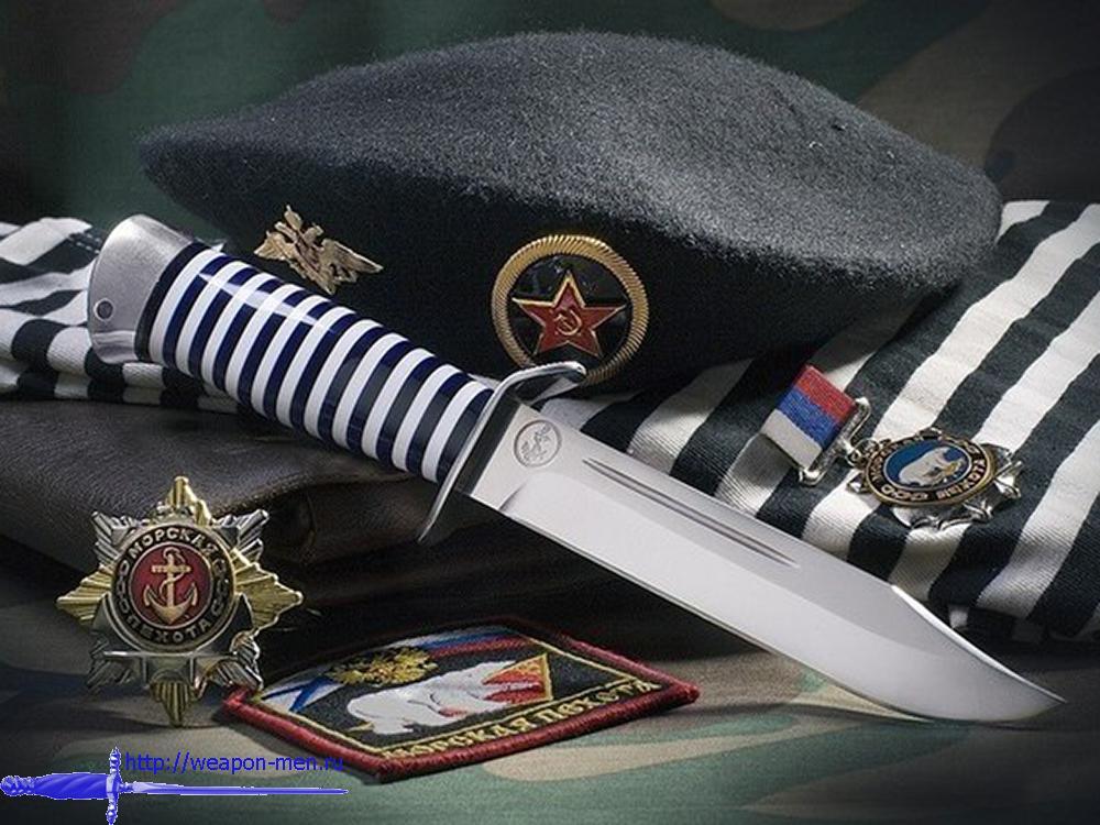 """Нож боевой  """"РАЗВЕДБАТ"""" Морская пехота"""