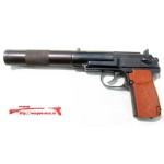 Пистолет бесшумный ПБ 6П9 (СССР Россия)
