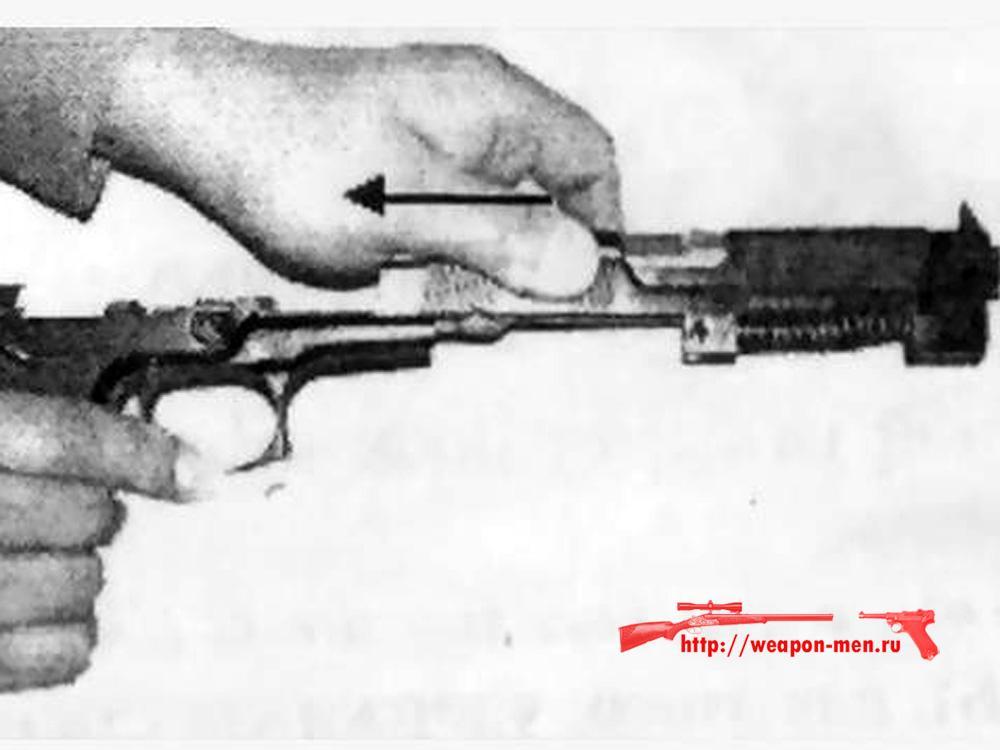 присоединение кожуха-затвора со стволом и возвратным механизмом к рамке пистолета