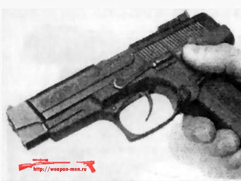 Постановка пистолета на предохранитель