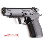 Травматический пистолет Форт-18Р